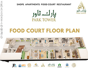 Park Tower Banner